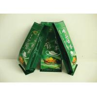 Wholesale Side Sealed Tea Packing Bags Biodegradable , Heat Seal Tea Bags Valve from china suppliers