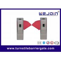 Wholesale 110V/220V 900mm full-automatic access control flap gate from china suppliers