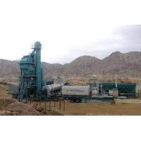 Wholesale Mobile Asphalt Mixing Plant (QLB-Y1000) from china suppliers