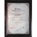 Shanghai ZOGEAR Industries Co.,Ltd Certifications