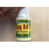 Wholesale TAG #45 Topical Anesthetic Gel Eyebrow Numbing Midway Tattooing Piercing Waxing from china suppliers