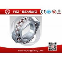 Wholesale Brass Cage Self Aligning Ball Bearings from china suppliers