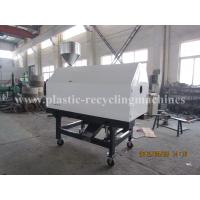 Wholesale PET Pellets / Flakes / Regrind Dehumidifier Equipped For Plastic Recycling Line from china suppliers