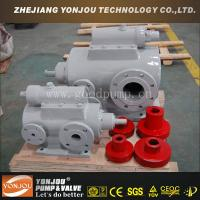 Wholesale oil lubrication pump (screw type,70~4000L/Min,0.6~1.0Mpa,50HZ/60HZ,high temperature allowed) from china suppliers