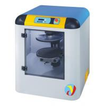 Buy cheap YJ-2A-02 YIJIU,Foshan,China,  Automatic clamping gyro paint mixer,tining machine from wholesalers