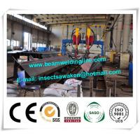 Wholesale Gantry Submerged Arc Welding Machine H Beam Steel Production Line from china suppliers