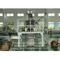 Wholesale 0.8KW 220V / 50HZ Powder Filling Machine weighing and sealing from china suppliers