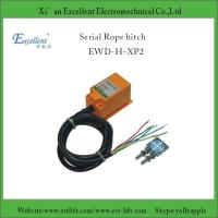 Wholesale Elevator load weighting device/ elevator parts load cell EWD-H-XP2 from china suppliers