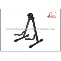 Wholesale Sitting Type Guitar Adjustable Music Stand With Custom A Frame Metal Material 1.4 Kg from china suppliers