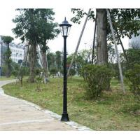 Wholesale Color temperature 6000-7000K solar light led for garden from china suppliers