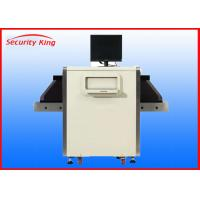 Wholesale Professional Security Inspection Machine XST-6550A X-Ray Luggage And Baggage Scanner from china suppliers