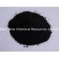 Wholesale Potassium Humate fertilizer 65% humic acid 100% water soluble K humate from china suppliers