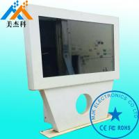 Wholesale 10 Points Touch Kiosk Digital Signage Exterior High Resolution 1080P LG Screen from china suppliers