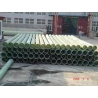 Wholesale Reinforced Plastic Mortar Pipe (RPMP) /GRP/FRP Pipe from china suppliers