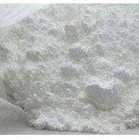 Buy cheap Highest Quality 99% Health Clomifene Citrate for Female Stimulation Ovarienne CAS No: 50-41-9 from wholesalers