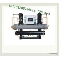 Wholesale Separate Cooled Chiller/ CE ISO Open Type Chiller/Screw Chiller For Greece/Central Chiller from china suppliers