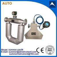 Wholesale Mass Diesel Fuel Flow Meter Manufacturer from china suppliers