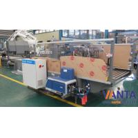 Wholesale Hot Melt Glue Carton Sealing Equipment Automation 70 Cartons Per Min from china suppliers