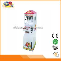 Buy cheap Beautiful Popular Hot Sale Game Center Shopping Mall Kids Games Arcade Small Toy Claw Machine for Sale from wholesalers