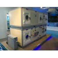 Buy cheap Plug fan modular air handling units for hospital theatre room from wholesalers