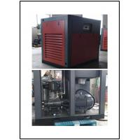 Quality 18KW Oil Free Water Lubricating Screw Air Compressor for Industrial , Low Noise Screw Air Compressor for sale