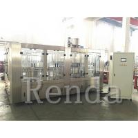 Wholesale Automated Hot Tea / Fruit Juice Filling Machine For Liquid Stainless Steel from china suppliers