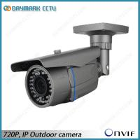 Wholesale Outdoor 720p CCTV Network Camera HD CMS from china suppliers