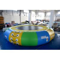 Wholesale Commercial Grade Cheap Inflatable Water Trampoline With EN15649 from china suppliers
