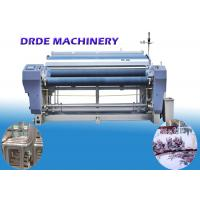 Wholesale Polyester Fabric Water Jet Weaving Machine Manufacturers Long Span Life from china suppliers