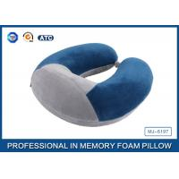 Quality Colorful Portable Memory Foam Travel Neck Pillow With Innovational Cover for sale
