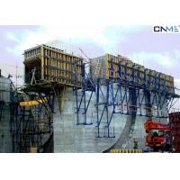 Wholesale High Efficiency Climbing Formwork System Long Service Life PF-C240 from china suppliers