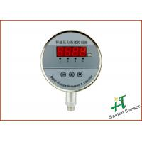 Wholesale BPK-ZK02 Precise Electronic Pressure Switches Four Way Relay from china suppliers