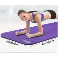 Wholesale 10mm thick yoga mat yoga mats NBR lengthened and widened even more versatile sports from china suppliers