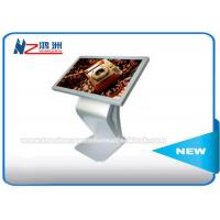 Wholesale Infrared Touch Screen Information Kiosk Floor Standing LCD Display Stand from china suppliers