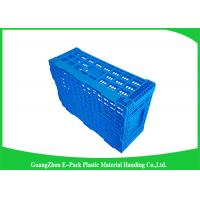 Wholesale Eco-Friendly Collapsible Plastic Crates For Clothing / Plastic Turnover Box from china suppliers