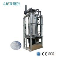 Wholesale 10ton Large Capacity Industrial Tube Ice Making Machine With PLC Control from china suppliers