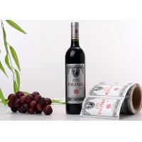 Wholesale Craft Paper Wine Sticker Labels For Glassbottles Humid Resistance from china suppliers