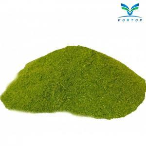 China Sweet Neem Leaves Powder on sale