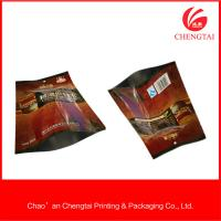Wholesale Food Packaging 260 G Metallic Material Three Side Seal Bag For Noshes from china suppliers