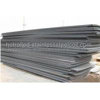 Wholesale Grade 301, 304, 304L, 316L, 309, 310S, 321 Hot Rolled Stainless Steel Plate from china suppliers