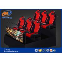 Wholesale Cinema Chair 5D Movie Theater with Innovative Smog Special Effect from china suppliers