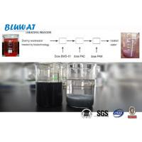 Wholesale Colour Removal from Textile Waste BWD-01 Water  Decolorizing Agent from china suppliers