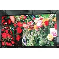Wholesale Full Color Outdoor SMD Led Display P20 1R1G1B IP65 SMD5050 For Railways from china suppliers