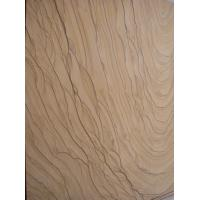 Wholesale Chinese White Wave Marble Stone Tiles and Slabs from china suppliers