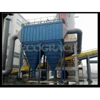 Wholesale High Collection Efficiency Crusher Dust Collector ,Cement Mill Bag Filter Equipment FOR Asphlat mixing from china suppliers