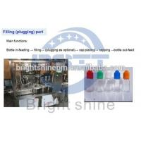 Wholesale E-cig/E-liquid  Plastic bottle  Filling and capping labeling cartoning packing machine from china suppliers