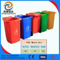 Wholesale recycling bins outdoor from china suppliers