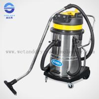 Wholesale Stainless Steel High suction Vacuum cleaner wet and dry With 250mbar from china suppliers