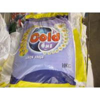 Wholesale good smell 30g,50g,90g top quality laundry powder with cheapest price from china suppliers