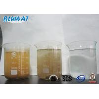 Wholesale Instead Bentonite Blufloc Water Decoloring Agent BWD-01 Oily Wastewater Treatment from china suppliers